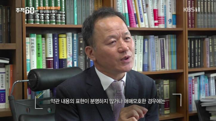20190823-KBS 추적 60분-12.jpg