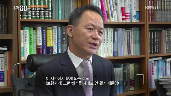 20190823-KBS 추적 60분-14.jpg
