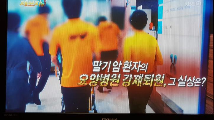 제보자들(90회) 01.jpg
