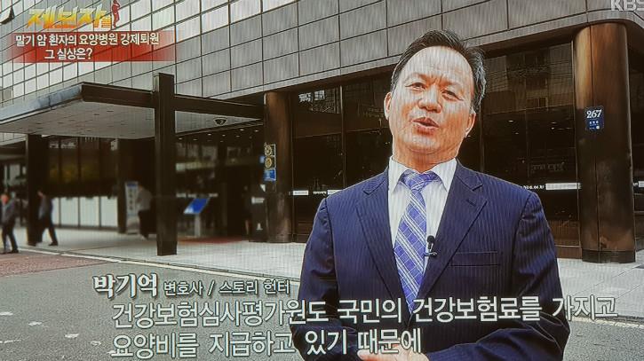 제보자들(90회) 23.jpg
